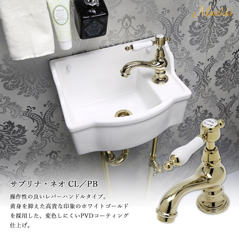 アンティーク調の蛇口とバケット手洗器、排水金具が付いた手洗い用3点セット