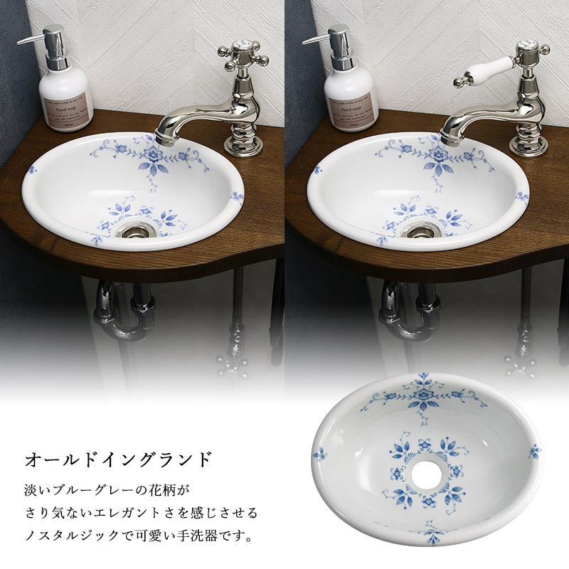 エッセンス手洗器E231220