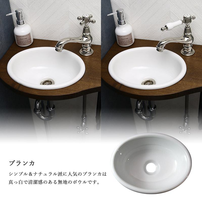 essence手洗器E274080