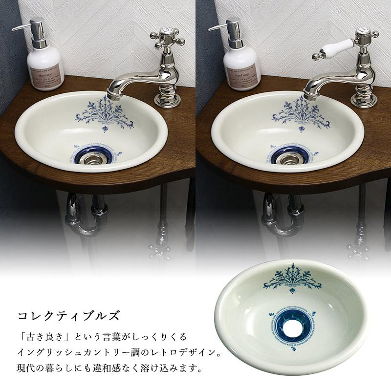 エッセンス手洗器E217260