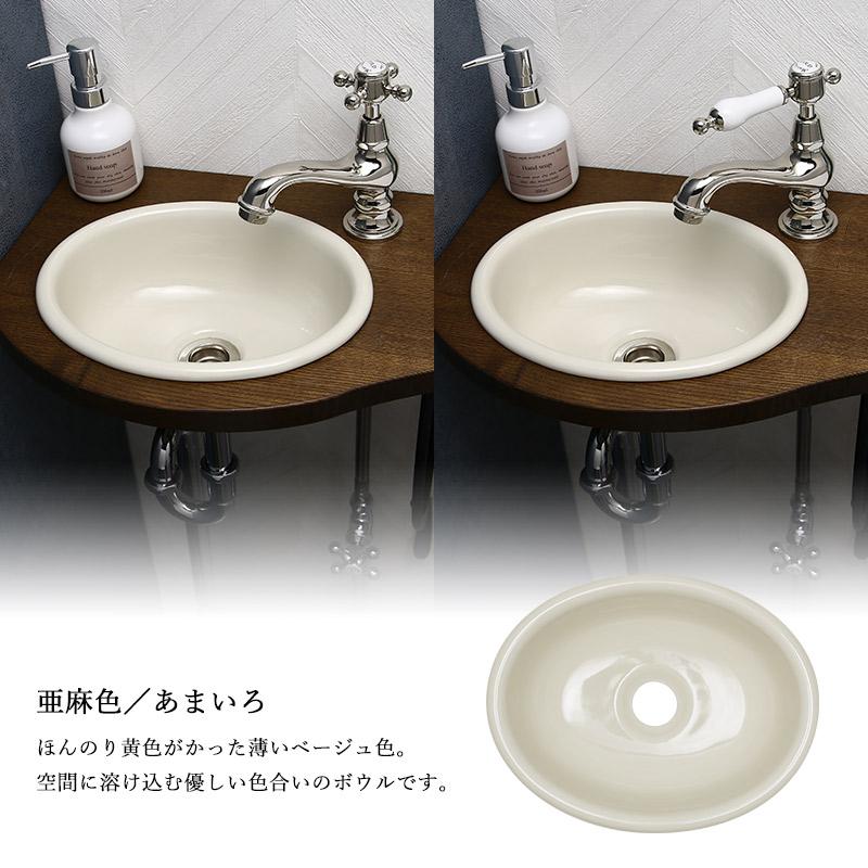 essence手洗器E350020
