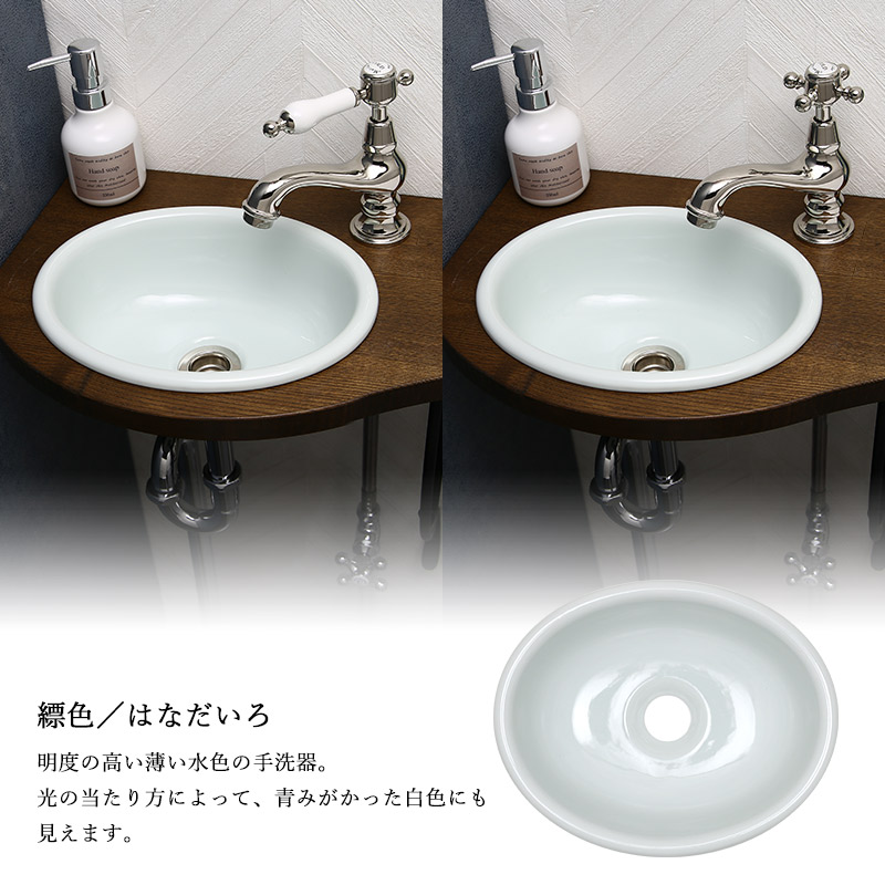 Sオーバル手洗器E350027