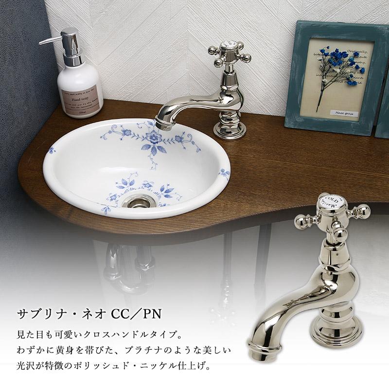 トイレ手洗い用水栓蛇口