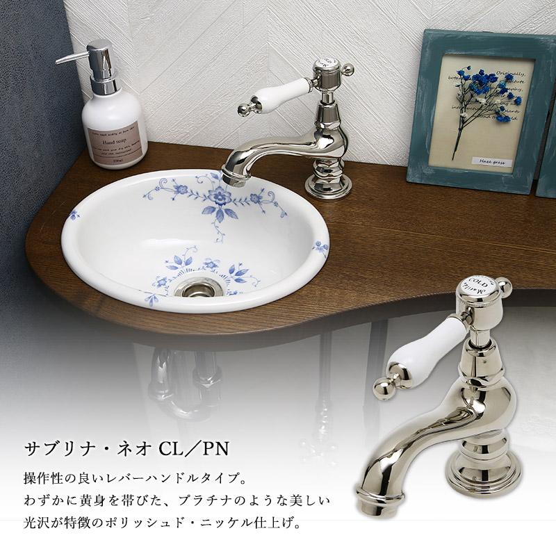 トイレ手洗い用単水栓レバーハンドル