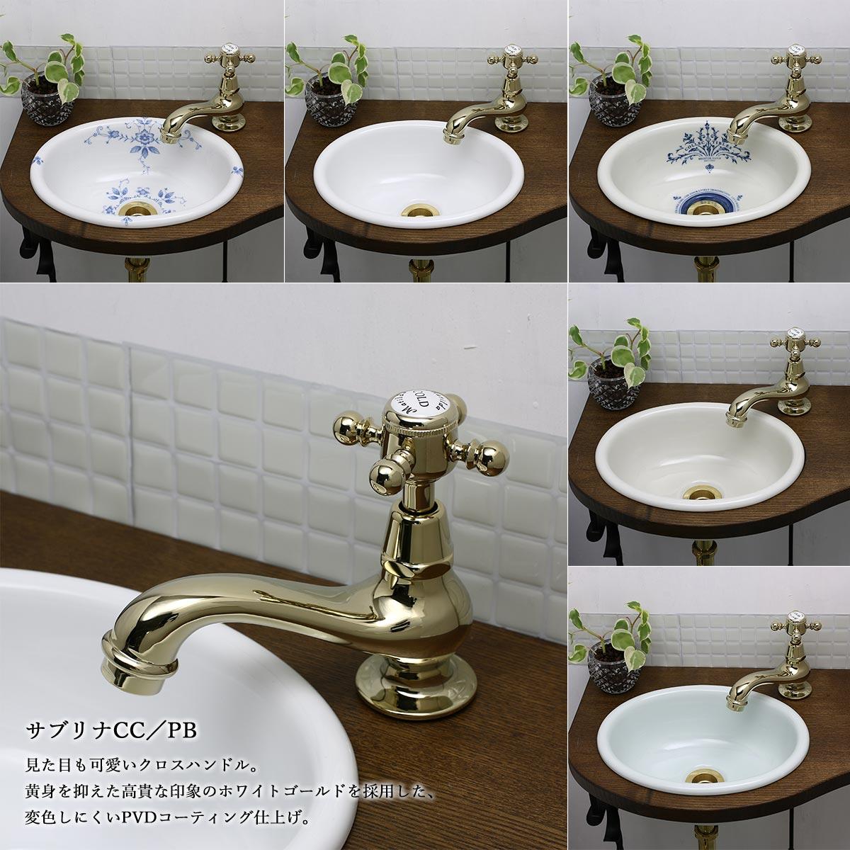 アンティーク調の蛇口とおしゃれなエッセンス手洗器の排水口金具3点セット