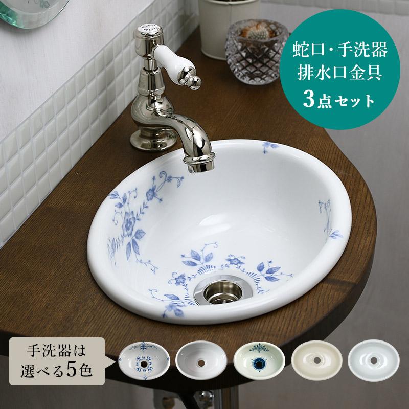 おしゃれなゴシック調の手洗い器セット