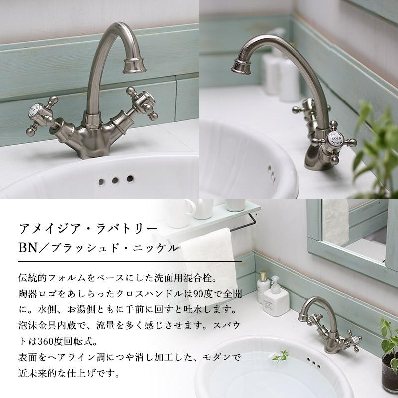ニッケル色のアンティーク調洗面用混合栓