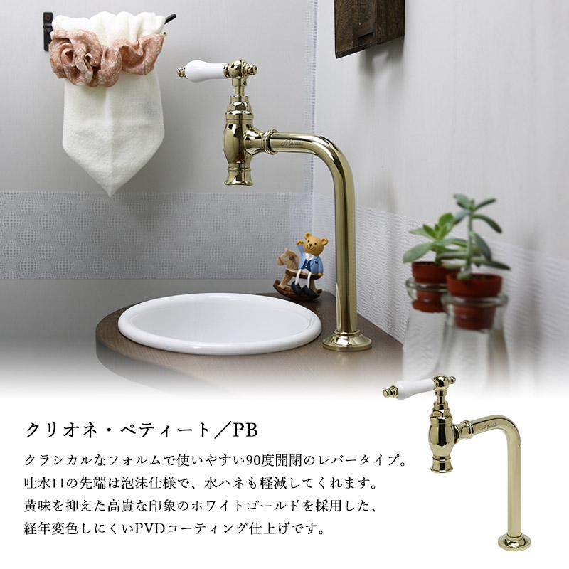 アンティーク調の蛇口とオーバル手洗い器、カウンター天板に給排水部材が付いた手洗い用フルセット