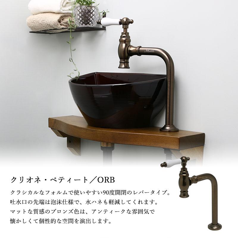 アンティーク調の蛇口とクレセント手洗い器、カウンター天板に給排水部材が付いた手洗い用フルセット