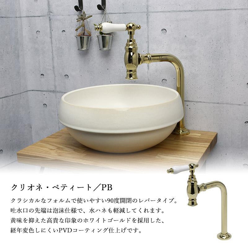 アンティーク調の蛇口とグローブ手洗い器、カウンター天板に給排水部材が付いた手洗い・トイレ用フルセット