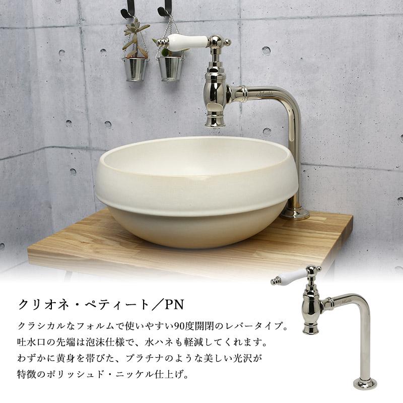 アンティーク調の蛇口とグローブ手洗い器、排水部材が付いた手洗い用4点セット