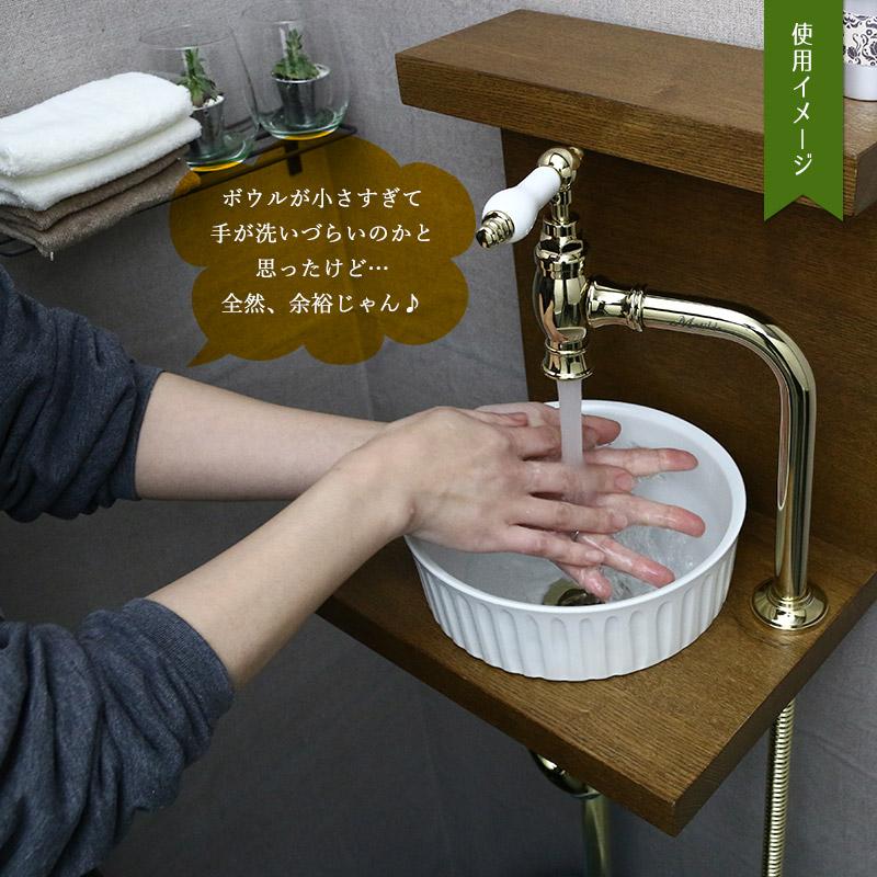 仕様感覚:実際にスタッフが体験してみました「ボウルが小型の割に手は洗いやすい」「使いやすいけどコンパクト」