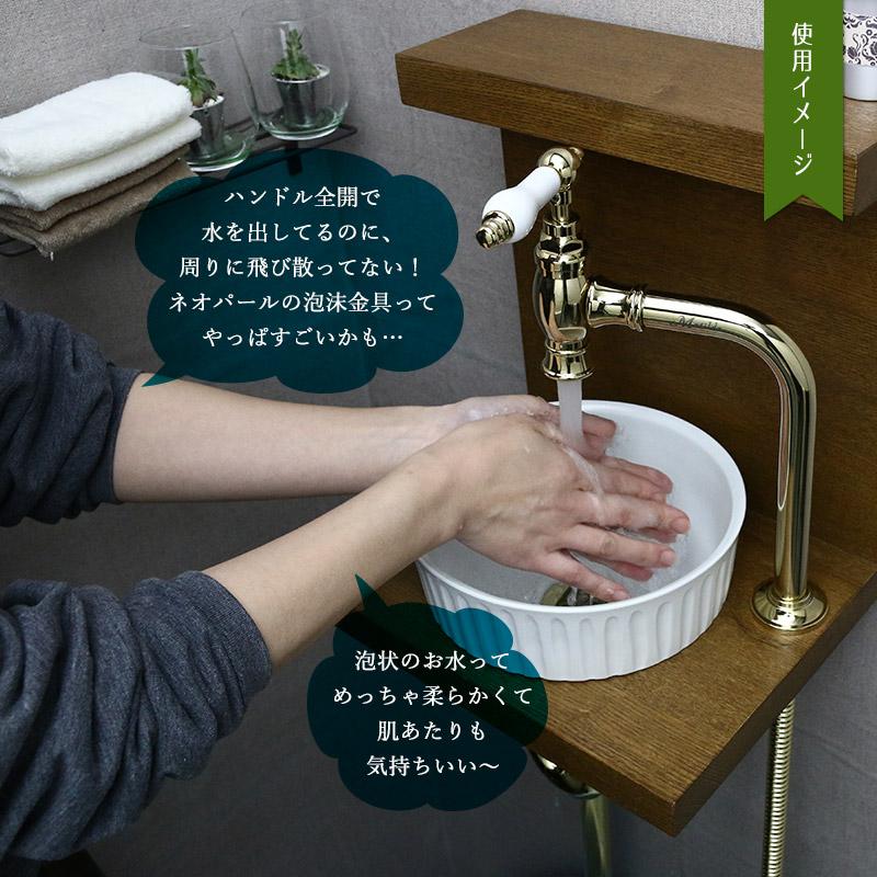 仕様感覚:実際にスタッフが体験してみました「水の感触が柔らかい」「泡沫金具ついてる効果を実感」