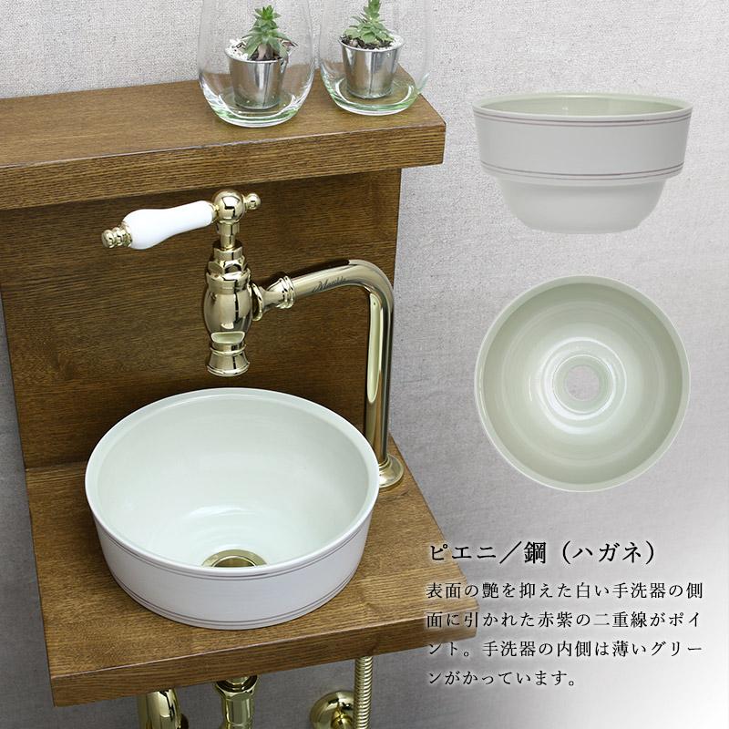 エッセンスイブキクラフト手洗い器ハガネE415011