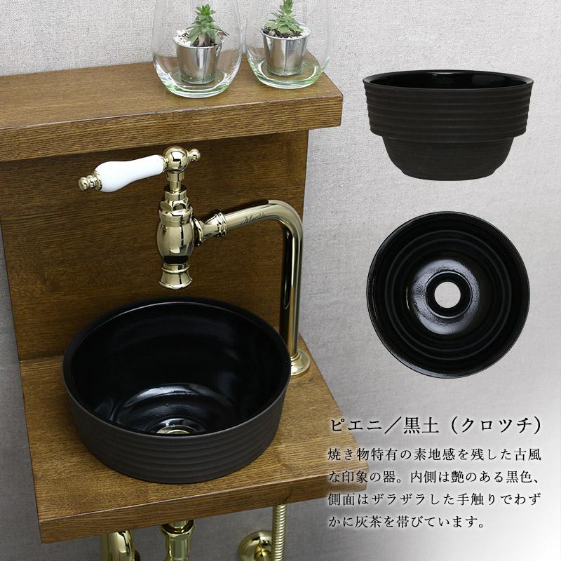 エッセンスイブキクラフト小型ボールクロツチE415014