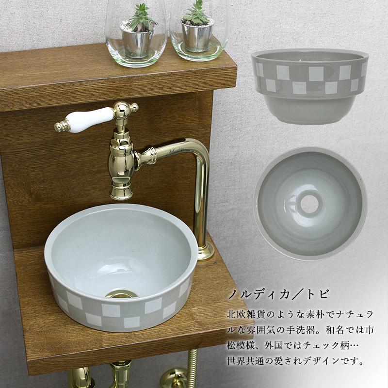 エッセンスイブキクラフト和洋手洗い器トビE291080