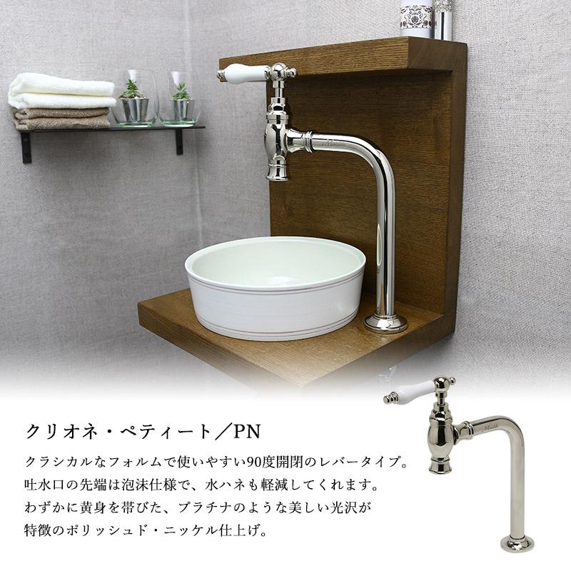 アンティーク調の蛇口と手洗器ピエニ、北欧風ウッドラック天板に給排水部材が付いた手洗い用一式セット