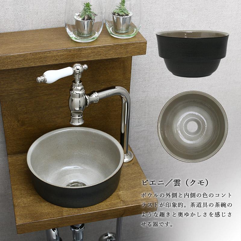 essenceエッセンスイブキクラフト手洗い器クモE415011