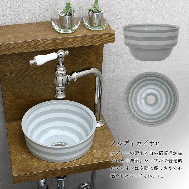 エッセンスイブキクラフト手洗器オビE291070