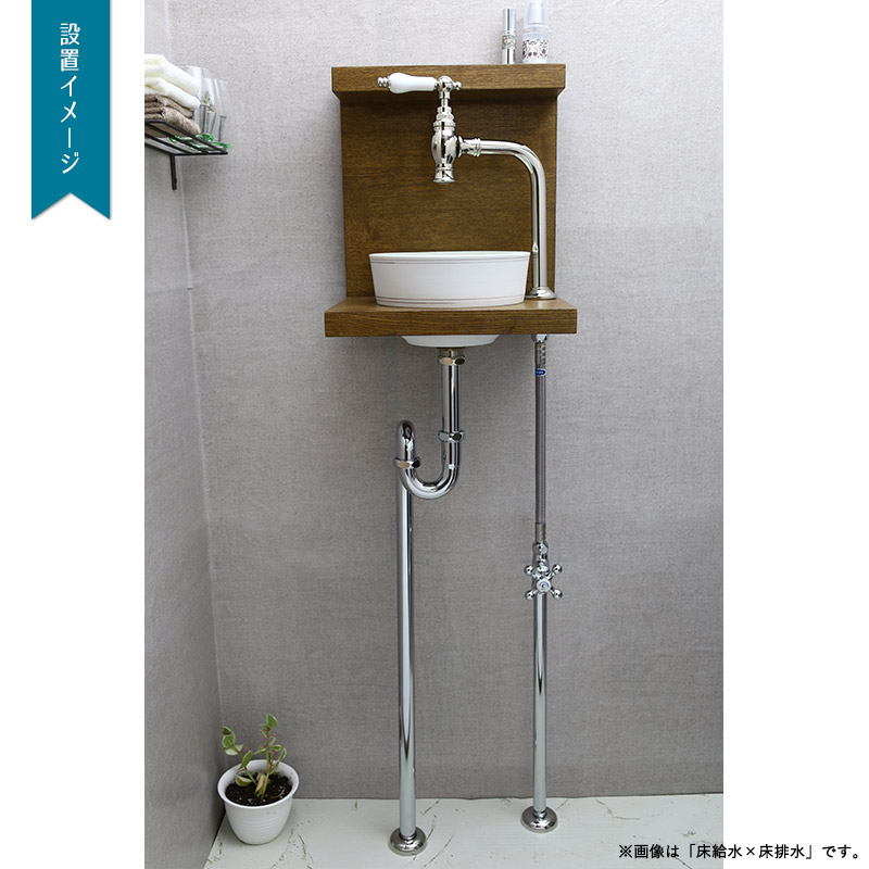 エッセンスイブキクラフトベッセル型手洗い器専用ウッドラックE351362エイジング