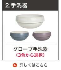 人気のエッセンスEssenceグローブ手洗鉢E441011アラバスタE441012リラE441013オリオン