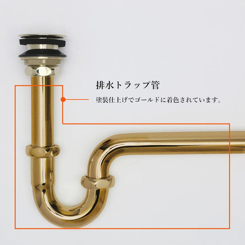 排水金具イメージ
