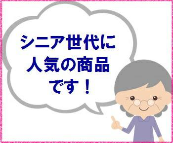 https://item.rakuten.co.jp/paper/c/0000000165