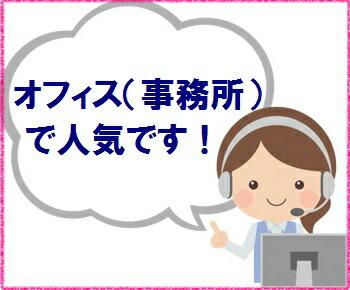 https://item.rakuten.co.jp/paper/c/0000000163