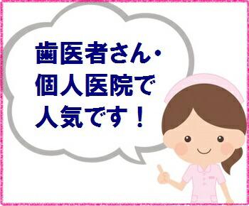 https://item.rakuten.co.jp/paper/c/0000000161