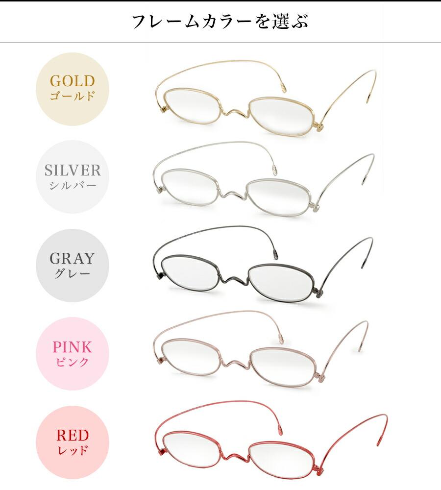 おしゃれな老眼鏡ペーパーグラス リーディンググラス シニアグラス オーバル