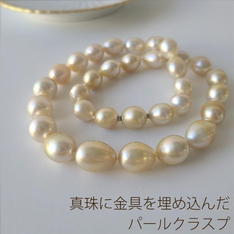 南陽真珠ネックレス