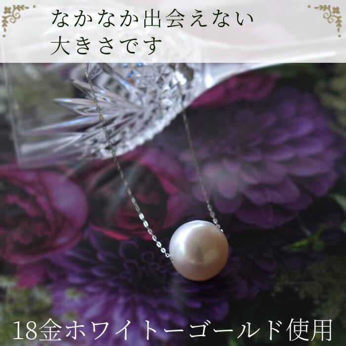 黒蝶真珠 スルーネックレス