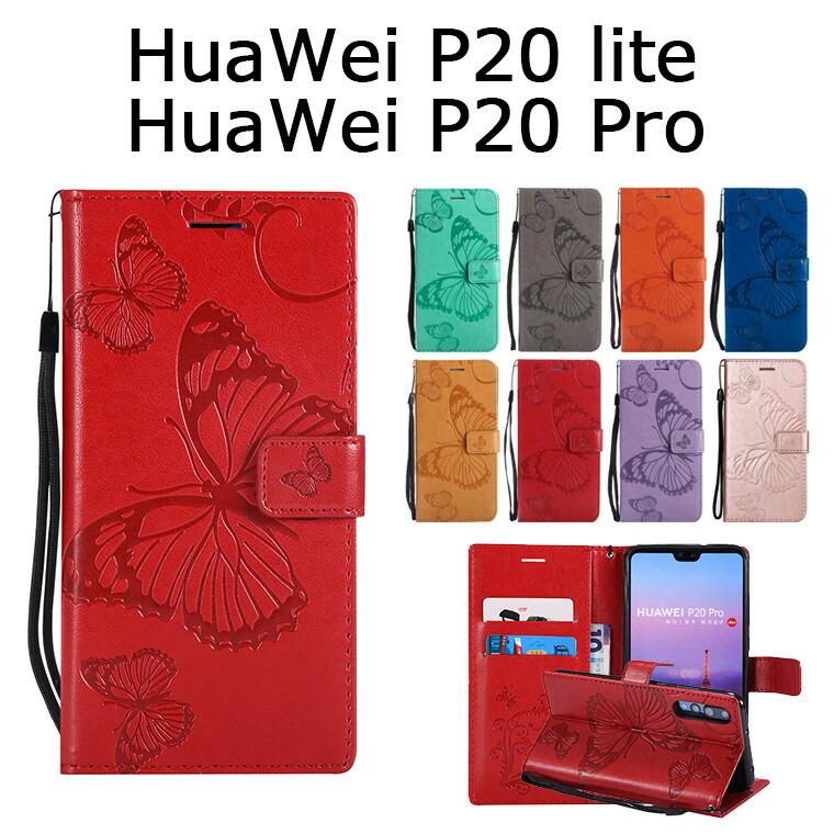 HuaWei nova 3 ケース Huawei P20 lite P20 Pro Mate 20 Mate 20 PRO Mate 20 X 手帳型 ケース HWV32 HW-01Kケース PUレザー+TPU ソフト 型押し 蝶 全面保護 耐衝撃 可愛い バタフライ 軽量 薄型 スマホケース 革 かわいい カード入れ スタンドケース