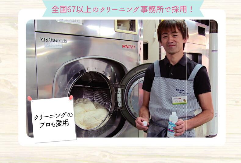 洗濯物消臭部屋干しバイオくん_05