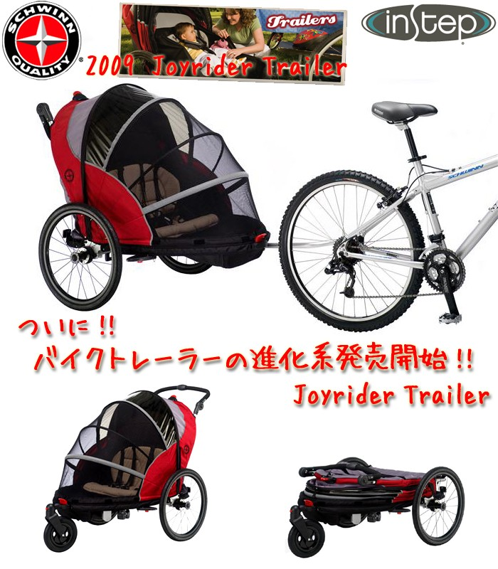 Instep Joyrider Bike Trailer Manual - Bicycling and the ...