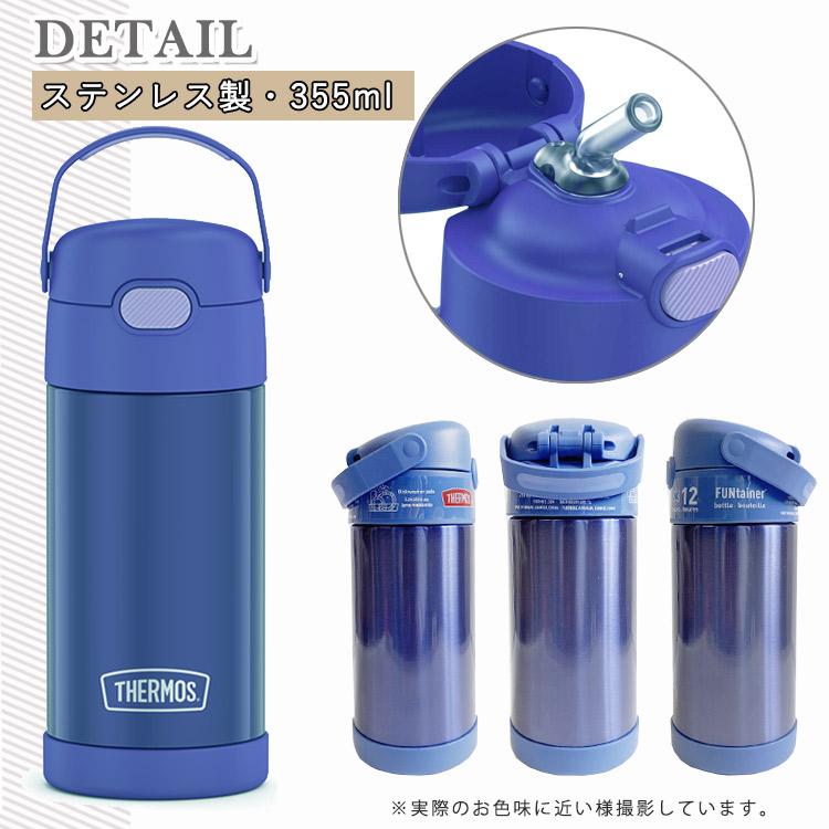 350 サーモス 水筒 【水筒】サーモスとタイガーと象印、洗いやすいステンレスボトルを探してサーモスにした理由 [サーモス