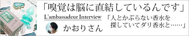 香水 レディース サルバドール・ダリ