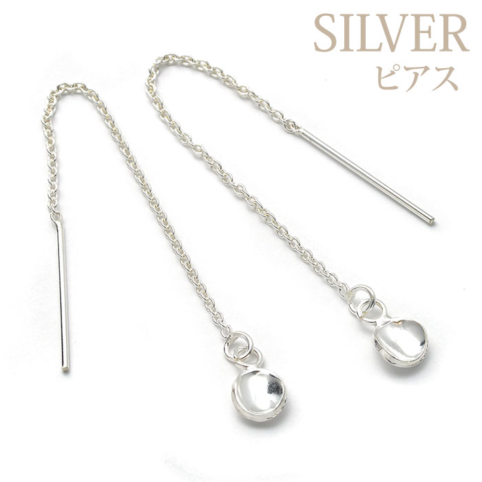 SILVER925ピアス