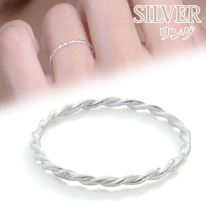 SILVER925リング