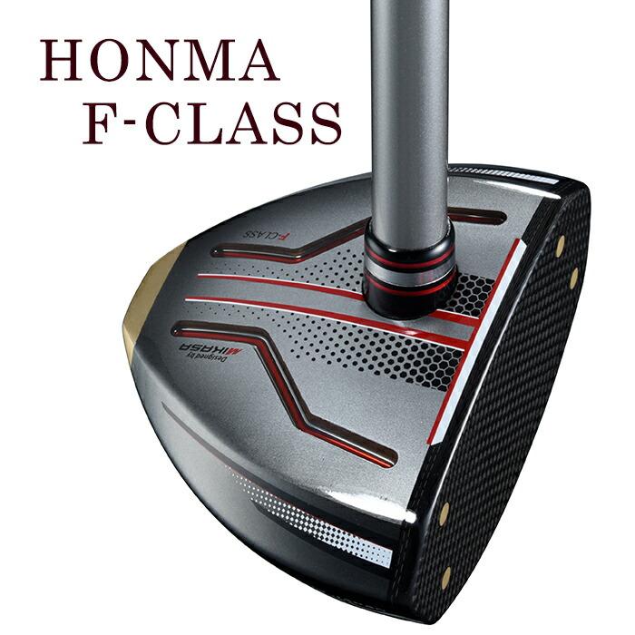 パークゴルフクラブ ホンマ F-class