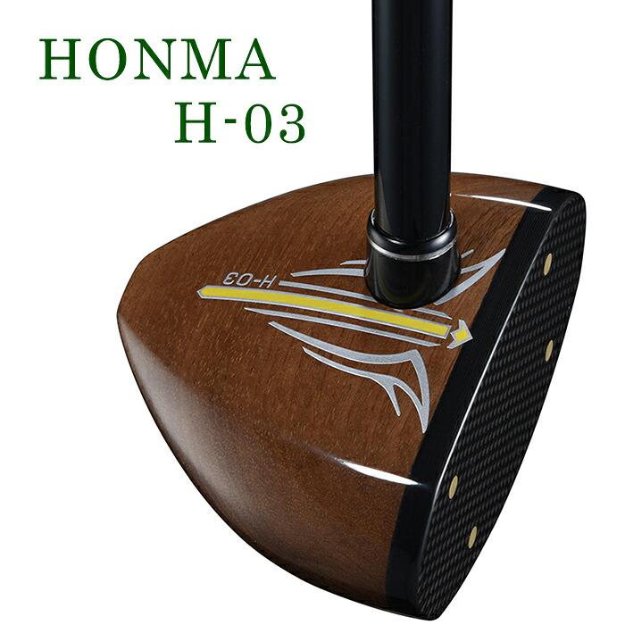 パークゴルフクラブ ホンマ H-03