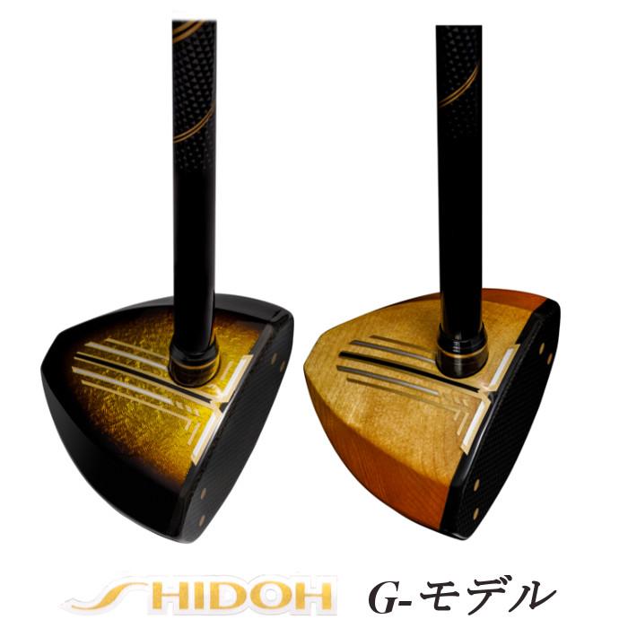 パークゴルフクラブ SHIDOH Gモデル