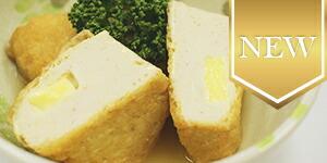 写真:チーズ入りはんぺん