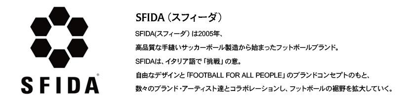 SFIDA Football