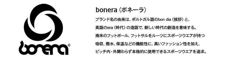 bonera