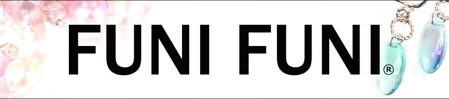 FUNIFUNI フニフニ 透明アクセサリー