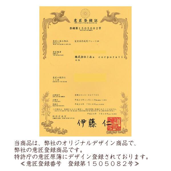 リボンの猫ちゃんミール皿★カン付きプレート★意匠登録商品★