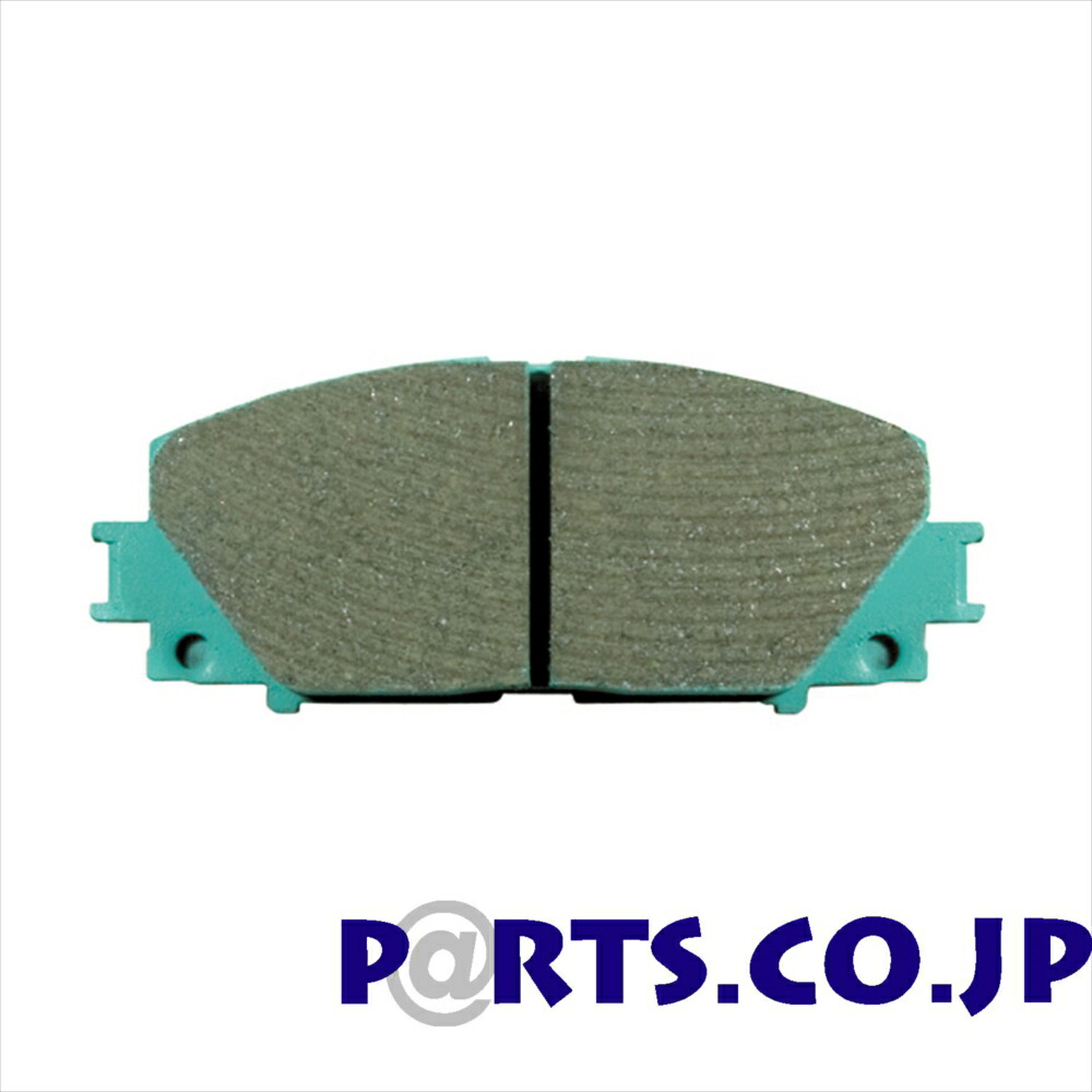 Centric Posi Quiet Ceramic Brake Pads w Shims for 1990-1996 Subaru Legacy zj