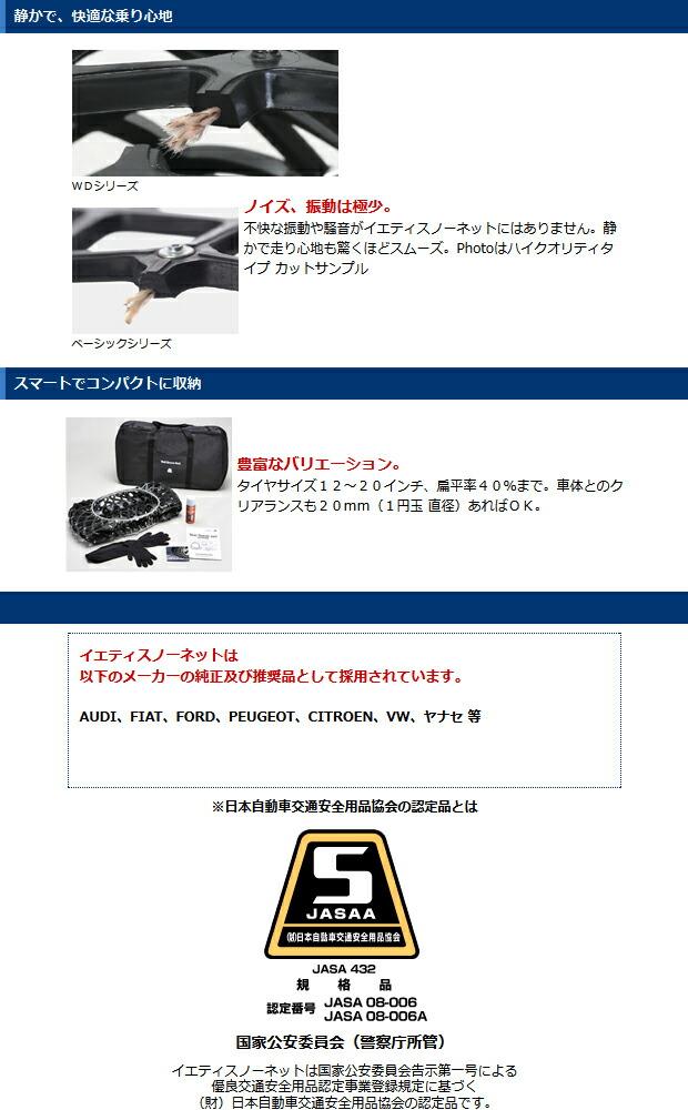 yeti-s3.jpg