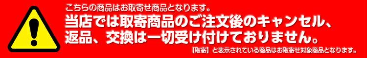 toriyose_756.jpg